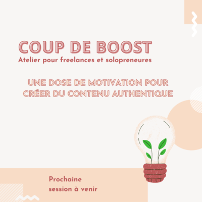 COUP-DE-BOOST-WOOCOMMERCE-WAITING